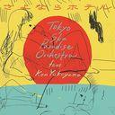 Sayonara Hotel / Tokyo Ska Paradise Orchestra feat. Ken Yokoyama
