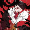 """Anonymous Noise (Anime)"" Insert Song: Noise / in NO hurry to shout;"