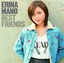 Best Friends / Erina Mano