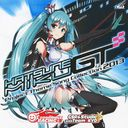 Hatsune Miku GT Project Theme Song Collection 2013 / V.A.