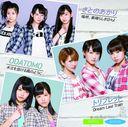 Aa, Subarashiki Hibi yo / Dream Last Train / Kodachi wo Nukeru Kaze no Yoni / Satonoakari / Triplet / ODATOMO