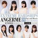 Nanakorobi Yaoki / Gashinshotan / Mahotsukai Sally / ANGERME