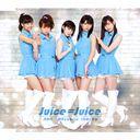 Senobi / Datejyanainoyo Uchi no Jinsei wa / Juice=Juice