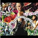 Cherry Girl / Unmei / Kumi Koda