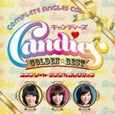 Golden Best Candies / Candies