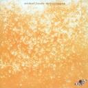 Sleeping Gypsy [Cardboard Sleeve (mini LP)] / Michael Franks