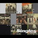 Kai band singles / Kai Band