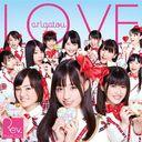 LOVE - arigatou - / Rev. from DVL