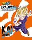 Dragon Ball Kai Jinzo Ningen Cell Hen / Animation