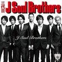J Soul Brothers / Sandaime J Soul Brothers (3JSB)