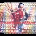 Matsuken Samba III / Ken Matsudaira