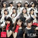 REAL / Koiiro Passion / Rev. from DVL
