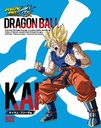 Dragon Ball Kai Saiyajin, Freezer part / Animation