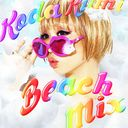 Beach Mix / Kumi Koda
