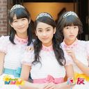 Greatest Hits Album: Title is to be announced / Oha Girl Chu! Chu! Chu!